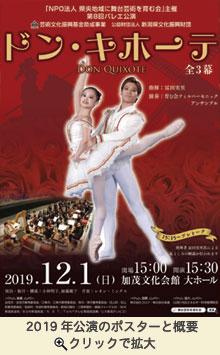 2015_公演ポスター